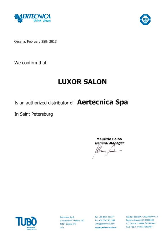 Сертификат Luxor Salon от Aertecnica
